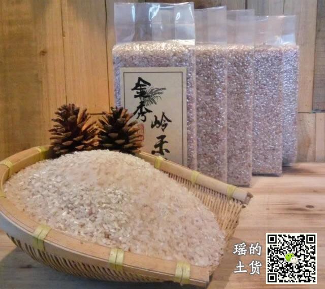 金秀瑶山岭禾米